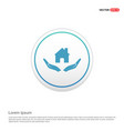house security concept icon - white circle button vector image vector image