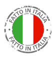 made in italy flag grunge icon vector image vector image