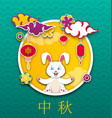 chinese mid autumn festival design chinese vector image vector image