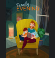 fatherhood family evening vector image vector image
