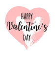 hand drawn lettering for valentines day with drawn vector image vector image
