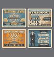 jewish menorah star david and synagogue vector image vector image