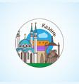 kazan russia logo vector image vector image