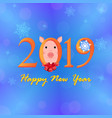 new year of the pig vector image vector image