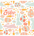 seamless pattern with cute retro icons vector image