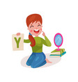 smiling female speech therapist sitting on the vector image