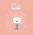 tooth implant with screw dental care kawaii vector image