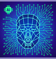 big data and artificial intelligence concept vector image vector image