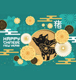 pig new year chinese holiday greeting card vector image vector image