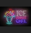 vintage glow poster with ice cream ball in vase vector image