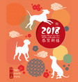 chinese new year 2018 festive card design vector image