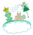 Frog Prince Cartoon Character and beautiful fairy vector image