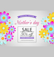 mothers day sale off discount vaucher brochure vector image vector image