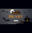 promo halloween background template big sale vector image vector image
