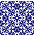 seamless - oriental bloom tiles vector image vector image
