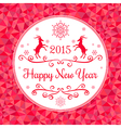 new year goats vector image vector image
