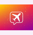 plane icon flight transport sign vector image