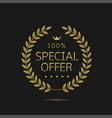 special offer label vector image vector image