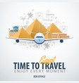 travel to egypt time to travel banner with vector image