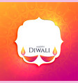 happy diwali festival background with text space vector image vector image