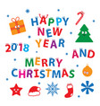 merry christmas and happy new year set vector image vector image