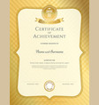 portrait certificate of achievement template in vector image vector image