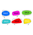 shape speech bubble talk pop art bubbles colorful vector image vector image