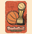 basketball sport league cup championship vector image vector image