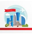 concept for a web banner doha corniche vector image