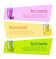 cards with space for your text smoothies benefits vector image vector image