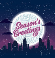 seasons greetings holiday greeting card vector image