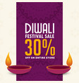 diwali sale poster design with two diya vector image