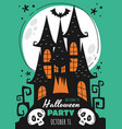 halloween poster for a party celebration vector image