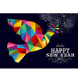 New Year 2015 peace dove card vector image vector image