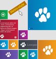 trace dogs icon sign buttons Modern interface vector image vector image