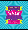 big end of season sale banner design vector image vector image