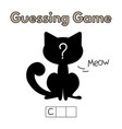cartoon cat guessing game vector image