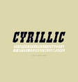 cyrillic italic serif font in western style vector image vector image