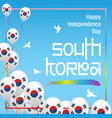 happy independence day south korea banner vector image vector image