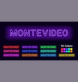 neon name of montevideo city vector image vector image