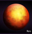 realistic mars planet isolated on dark background vector image