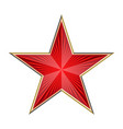 shiny red star with rays vector image