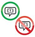 Alert message permission signs vector image