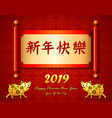 Chinese new year festive card with scroll and chin