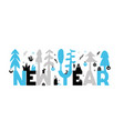 new year greeting holiday card in scandinavian vector image vector image