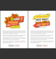 super sale special offer up to 50 percent posters vector image vector image