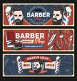 barbershop razors retro poles haircut shavers vector image vector image