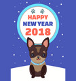 happy new year dog with collar vector image vector image
