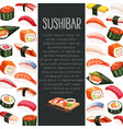 japanese sushi roll vector image vector image