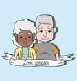 old people coupe together with ribbon message vector image vector image